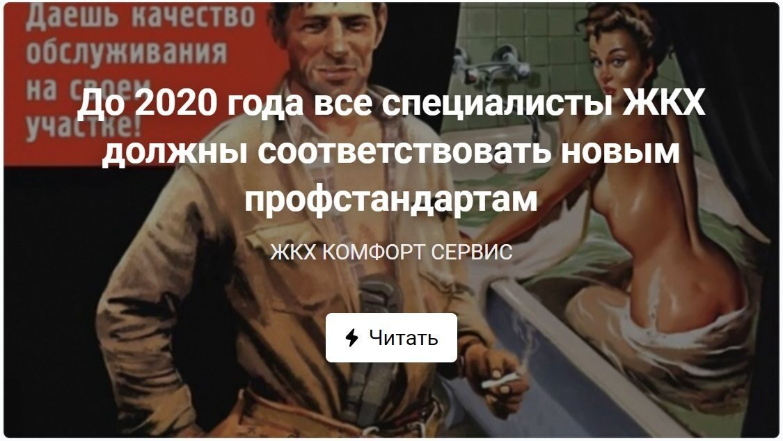 Ярославль с чего начать оформлять субсидию на оплату коммунальных услуг